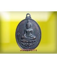 เหรียญพระเจ้าใหญ่อินแปลง หรือ เหรียญศรีอุบล วัดมหาวนาราม อุบล ปี2516 สวยน่าบูชา