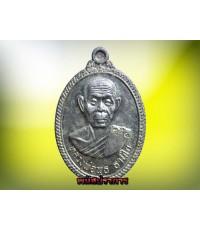 เหรียญเนื้อเงิน รุ่นเจดีย์บูรพาจารย์ หลวงพ่อพุธ วัดป่าสาลวัน  นครราชสีมา ปี2537  น่าบูชา