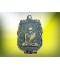 เหรียญหล่อ รุ่นแรก หลวงพ่อจุ่น วัดโคกบำรุงราษฏร์ ราชบุรี ปี09 แท้สวยน่าบูชา