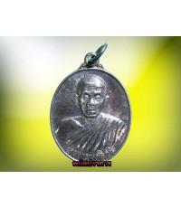 เหรียญ เนื้อเงิน รุ่นสันติพิทักษ์  หลวงพ่อคูณ วัดบ้านไร่  ปี39 สวยมากน่าบูชา