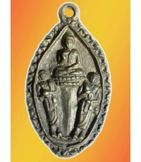 เหรียญหล่อ  หลวงพ่อแฉ่ง วัดบางพัง จ.นนทบุรี ปี 2485 หายาก น่าบูชา