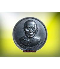 เหรียญ รุ่นแรก โภคทรัพย์ หลวงปู่คำแสน วัดป่าดอนมูล เชียงใหม่ ปี 15 แท้สวยตัวจริง