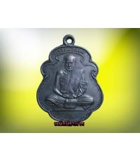 เหรียญ รุ่นแรก หลวงพ่อสงฆ์ วัดเจ้าฟ้าศาลาลอย ปี 2505 ยอดเหรียญนิยมของชุมพร สวยประกวดหายาก