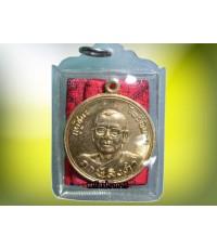 เหรียญไพรีพินาศ รุ่นแรก พร้อมยันต์พิชัยสงคราม หลวงพ่อฤาษีลิงดำ สภาพสวยเลี่ยมเดิมจากวัด
