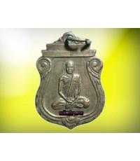 เหรียญอัลปาก้า รุ่นแรก เต็มองค์ หลวงพ่อแพ วัดพิกุลทอง ปี02 สวยมากๆ