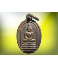 เหรียญ พระพุทธ หลวงพ่อนวม วัดอนงคาราม ปี2497 สวยแท้ดูง่าย