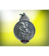 เหรียญ อัลปาก้า พระเจ้าตากสิน จันทบุรี ปี 2517 หลวงปู่ทิมและพระเกจิดังเสกเพียบ