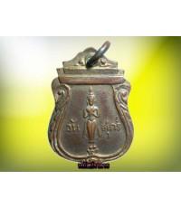 เหรียญ วันศุกร์ ปางรำพึง หลวงปู่คำมี วัดคูหาสวรรค์ ปี2497 หายากสวย