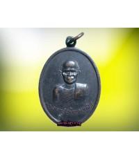 เหรียญรุ่นแรก หลวงพ่อสร้อย วัดเลียบราษฎร์บำรุง กรุงเทพฯ สร้างปี2517  ประสบการณ์เยอะน่าบูชา