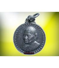 เหรียญรุ่น84 กลมเล็ก เนื้อเงิน หลวงปู่แหวน วัดดอยแม่ปั๋ง เชียงใหม่ สวยมากหายาก