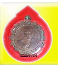 อันดับหนึ่งของพนัสนิคม หลวงพ่อศรี วัดพลับ ( 1 ใน 108 พิธีราชบพิธปี2481) สวยมากหายากสุดๆ