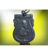 เหรียญเสมา สองหยัก บล็อกใส่เกือก ศูนย์กลม  หลวงพ่อคล้าย วัดสวนขัน ปี2500 สวยระดับประกวด