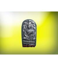ปรกใบมะขาม รุ่นแรก เนื้อเงิน หลวงพ่อเหรียญ วัดบางระโหง สวยมาก 1 ใน 290 องค์