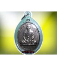 เหรียญ เนื้อเงิน หลวงพ่อสังข์ วัดใหม่บ้านกลอ นครราชสีมา ปี 2526 หมายเลข85สวยมากหายาก
