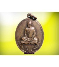 สวยกว่านี้มีอีกไหม!! เหรียญ รุ่นสาม หลวงพ่อเชื้อ วัดใหม่บำเพ็ญบุญ ชัยนาท ปี2513 ประสบการณ์สุดๆ