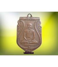 หายากส์!! เหรียญ หลวงพ่อในกุฏิ วัดกุยบุรี ประมาณปี2470 ขอบเลื่อยบางเฉียบ สวยมาก