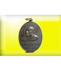 เหรียญ รัตโต บล็อกนิยม เลข ๖ หัวจุด  หลวงพ่อแดง วัดเขาบันไดอิฐ ปี 2516 สวยมาก หายากครับ