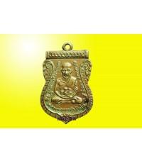 เหรียญอัลปาก้า รุ่นสาม บล็อกตื้น หลวงปู่ทวด วัดช้างไห้ สภาพสวยหายาก