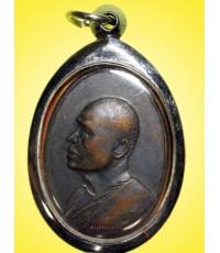 เหรียญไตรมาส เอ็ม16 ทองแดงรมดำ หลวงพ่อแพ วัดพิกุลทอง น่าบูชาประสบการณ์ดีครับ