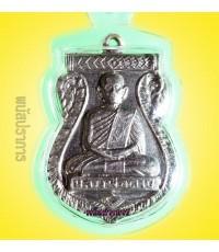 โชว์ เหรียญรุ่นแรก หลวงพ่อตาบ วัดมะขามเรียง สภาพสวยประกวด