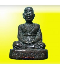 รูปหล่อโบราณ รุ่นแรก ครูบาพรหมา พรหมจักโก วัดพระพุทธบาทตากผ้า ปี 2497 แท้สวยดูง่ายๆ