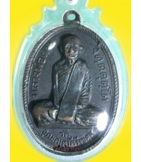 เหรียญ บล็อกแท้งค์น้ำ หลวงพ่อผาง วัดอุดมคงคงคีรีเขต สภาพสวยมากพร้อมเลี่ยม