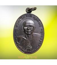 เหรียญ หลวงพ่อฤาษีลิงดำ หลังท้าวเวสสุวรรณ ปี 2521 สภาพสวยรมดำเดิม (no.3)