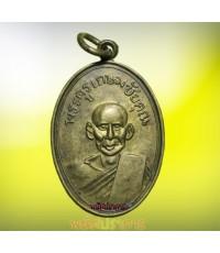 เหรียญรุ่นแรก พิมพ์โยมแผ้ว หลวงพ่อฉาบ วัดคลองจันทร์  ชัยนาท สวยมากๆ
