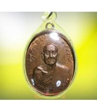 โชว์!! เหรียญรุ่นแรก หลวงปู่แก้ว วัดละหารไร่ ระยอง ปี 18 ผิวไฟยังอยู่ สภาพสวยมากๆ