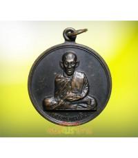เหรียญกลม รุ่นสอง หลวงพ่อแดง วัดแหลมสอ สุราษฏร์ธานี ปี16 สวยมากน่าบูชา