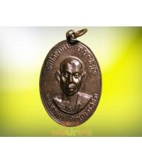 เหรียญ รุ่นแรก ผิวไฟ หลวงพ่อหนู วัดไผ่สามเกาะ ราชบุรี สวยประกวด