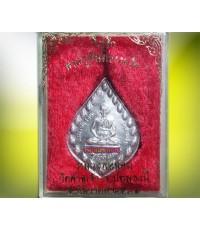 เหรียญทรงกลีบบัว เนื้อเงิน หลวงพ่อสอน วัดศาลเจ้า  ปี2536 พร้อมกล่องสวยหายาก