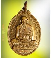 เหรียญ รุ่นแรก บล็อกนิยม(มีสายฝน) หลวงพ่อหมุน วัดเขาแดงตะวันออก สภาพสวยมาก