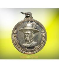 เหรียญ เนื้อเงิน พระเจ้าตาก โรงพยาบาลตากสิน 2535 สวยครับ