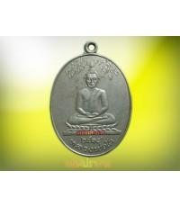 เหรียญ หลวงพ่อโต วัดใหม่ท่าโพธิ์ พนัสนิคม ชลบุรี ปี18 มีหลวงปู่ทิม ปลุกเสก!!