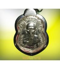 หายาก!!เหรียญรุ่นแรก ยันต์ชิด หลวงปู่เสาร์ วัดกุดเวียน นครราชสีมา ปี 2511 สวย ประกวดปิ๊งๆพร้อมตลับ