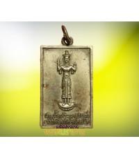เหรียญ รุ่นแรก เจ้าพ่อพระกาฬ ลพบุรี ปี2500 ห่วงเชื่อมแท้ตัวจริง!!!