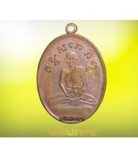 เหรียญ  หลวงปู่ใข่ วัดเชิงเลน(วัดบพิตรพิมุข)  กรุงเทพ ปี2515 พิธีใหญ่หลวงปู่โต๊ะเสก น่าบูชาครับ