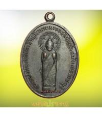 ใหม่!!เหรียญ รุ่นแรก พิมพ์มีโซ่ หลวงพ่อหิน วัดป่าแป้น เพชรบุรี ปี16 รมดำเดิมสวยวิ๊งค์
