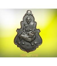เหรียญใบสาเก นั่งเสือรุ่น2 หลวงพ่อคง วัดวังสรรพรส จันทบุรี  สภาพสวยมากรมดำเดิมๆ