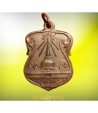เหรียญ บล็อกฟ้าผ่า พระบรมธาตุ นครศรีธรรมราช ปี2497 มีหลวงพ่อคล้าย ร่วมปลุกเสก สวยมากผิวไฟแดงๆ