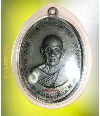 เหรียญรุ่นแรก  พิมพ์บล็อกแตก หลวงปู่ธูป วัดสุนทรธรรมทาน(แคนางเลิ้ง) ปี 2513 สภาพสวยมากๆรมดำเดิม