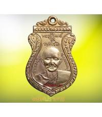 เหรียญกะไหล่ทอง  หลวงปู่ยิ้ม-หลวงปู่เหรียญ วัดหนองบัว จ.กาญจนบุรี ปี 2497 สภาพสวยครับ