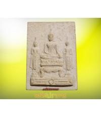 สมเด็จสามภพพ่าย วัดเขาตะเครา เพชรบุรี  สร้างปี 2513-14 สวยมากหายาก