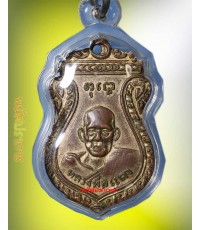 เหรียญรุ่นแรก หลวงพ่อแดง พุทโธ วัดถ้ำเขาเงิน  ชุมพร ปี 2499 เหรียญเก่าอาจารย์สายเขาอ้อ