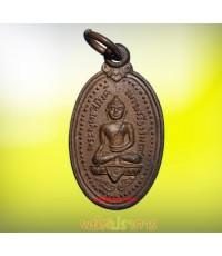 เหรียญ พระพุทธสิหิงค์ พิมพ์เล็กหน้าใหญ่ นครศรีธรรมราช ปี 2517 สวยมากหายาก เกจิดีๆเสกเยอะ!