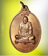 เหรียญ รุ่นชนะจน(บล็อกเชือกสองเส้น) หลวงปู่ทิม วัดพระขาว อยุธยา สวยมากพร้อมจารเดิม หายากครับ
