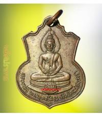 เหรียญทองแดงกะไหล่ทอง พิมพ์ฐานเขียง หลวงพ่อโสธร ปี2509 สภาพสวยน่าบูชาครับ