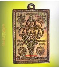 เหรียญนาคเกี้ยวพิมพ์ใหญ่ ทองแดงผิวไฟ วัดตรีจินดาวัฒนาราม สมุทรสงคราม ปี2500 สวยมากน่าบูชา