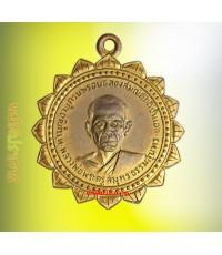 เหรียญเลื่อนสมณศักดิ์ หลวงพ่อสุด วัดกาหลง สมุทรสาคร ปี17 สภาพดูดี น่าบูชาครับ
